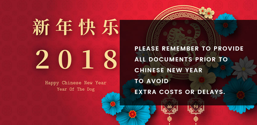 Document Reminder before Chinese new year