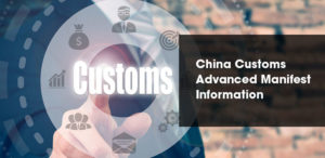 China Customs Advanced Manifest Information